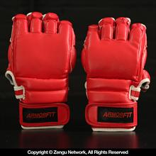 ArmorFit Monster MMA & Muay Thai Gloves